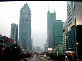 DiWang i Financial Center